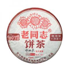 2008年老同志 9978 熟茶 357克/饼