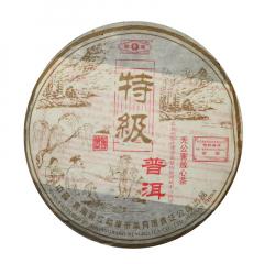 2005年勐库戎氏 特级普洱 熟茶 400克/饼