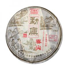 2006年勐库戎氏 勐库春尖 生茶 400克/饼