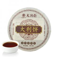 2011年龙润茶 大利饼 熟茶 357克/饼