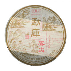 2005年勐库戎氏 勐库春尖 生茶 400克/饼