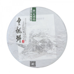 2014年龙润茶 云龙号·大雪山 生茶 357克/饼