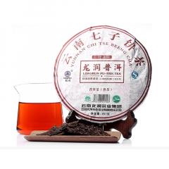 2007年龙润茶 仕通 熟茶 357克/饼