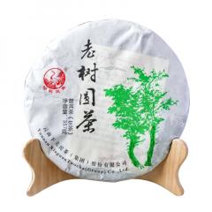2014年下关 老树圆茶 生茶 357克/饼