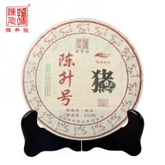 2019年陈升号 生肖纪念饼猪饼 熟茶 500克/饼