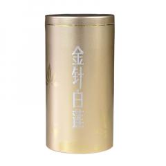2018年大益 金针白莲 散茶 礼盒装 熟茶 50克/罐