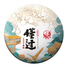 2020年下关 懂过 老树圆茶 生茶 357克/饼
