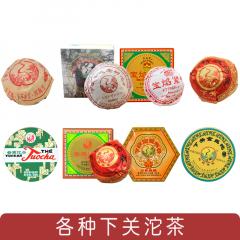 各种沱茶系列 1100g/套