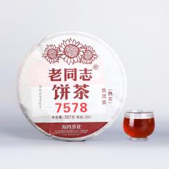 2020年老同志 7578 熟茶 357克/饼