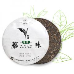 2018年普秀 蓁味 生茶 200克/饼