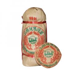 【干仓】2002年南涧茶厂凤凰沱 土林凤凰沱 生茶 100克/沱 1沱