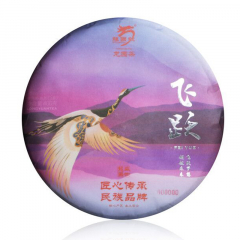 2020年龙园号 飞跃 熟茶 400克/饼