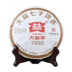 2018年大益 7692 熟茶 357克/饼
