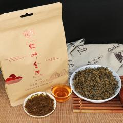 2020年千山叶 红叶金枝·金丝 滇红工夫红茶 250克/袋