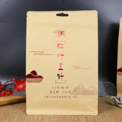 2020年千山叶 红叶玉针·十号松针 滇红工夫红茶 200克/袋