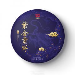 2019年大益 紫金贡饼 生茶 300克/饼