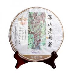 2013年老同志 深山老树 生茶 500克/饼