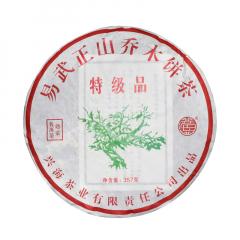 2017年兴海茶厂 易武正山 熟茶 357克/饼 单片