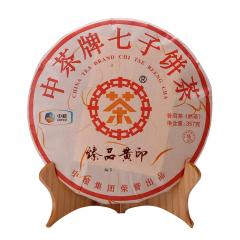2018年中茶 黄印 熟茶 357克/饼 单片