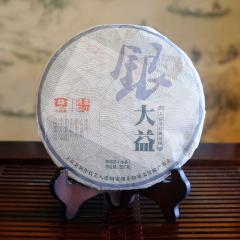 2012年大益 银大益 生茶 357克/饼
