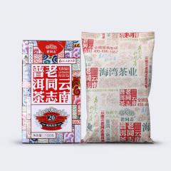 2019年老同志 普洱散茶(特级) 熟茶 100克/盒 1盒