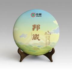 2020年中茶 邦崴 生茶 357克/饼