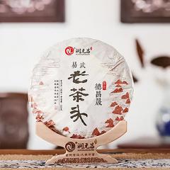 2018年润元昌 801易武老茶头 熟茶 360克/饼