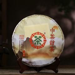 2020年中茶 甜茶 生茶 357克/饼