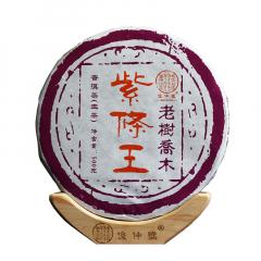 2019年俊仲号 紫条王 生茶 500克/饼