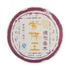 2016年俊仲号 紫条王 生茶 500克/饼
