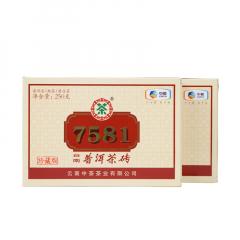 2020年中茶 7581珍藏版 精装 熟茶 250克/砖