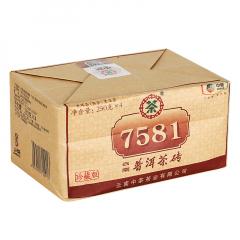 2020年中茶 7581珍藏版 简装 熟茶 250克/砖