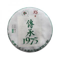 2020年六大茶山 传承1975 生茶 357克/饼