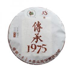 2020年六大茶山 传承1975 熟茶 357克/饼