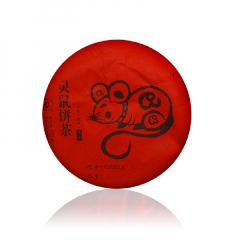 2020年六大茶山 灵鼠饼 生茶 357克/饼