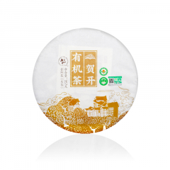 2020年六大茶山 贺开有机茶 生茶 357克/饼