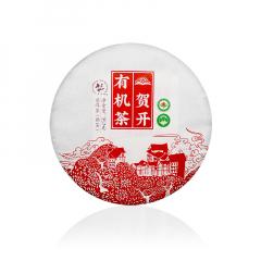 2020年六大茶山 贺开有机茶 熟茶 357克/饼