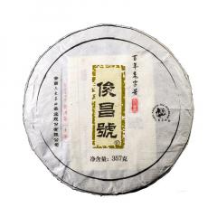 2020年六大茶山 俊昌号 生茶 357克/饼