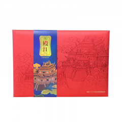 2020年六大茶山 殿红 红茶 礼盒 300克/盒