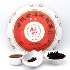 2020年六大茶山 壹号熟饼 熟茶 357克/饼