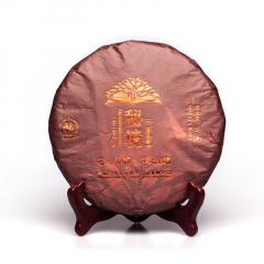 2020年六大茶山 贺开庄园 秘境 生茶 357克/饼