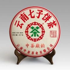 2020年中茶 巅韵 生茶 357克/饼