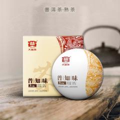 大益 普知味 熟茶 礼盒 357克/饼