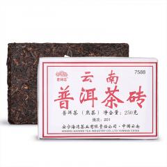 2020年老同志 7588 熟茶 250克/砖