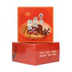 2005年南涧茶厂 土林凤凰 凤凰特制沱茶 生茶 250克/沱