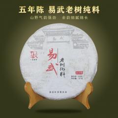 2020年荣媛轩 易武老树纯料(五年陈) 生茶 357克/饼 单片