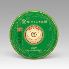 2020年中茶 八八青饼 生茶 357克/饼