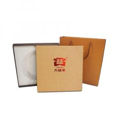 大益普洱茶 黄色单饼礼盒 送礼礼品盒