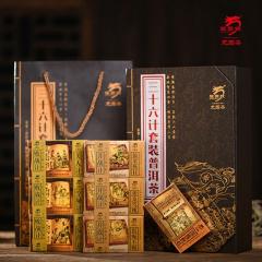 2020年龙园号 三十六计 小砖茶 生茶 50克/盒 1盒