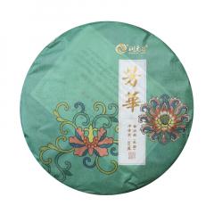 2020年润元昌 芳华 生茶 357克/饼
